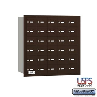 Vertical Mailboxes for U S P S  Delivery | Mailboxes com