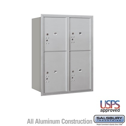 Recessed Mounted 4C Horizontal Mailbox - 11 Door High Unit (41 Inches) - Double Column - Stand-Alone Parcel Locker - 2 PL5's and 2 PL6's - Rear Loading - USPS Access