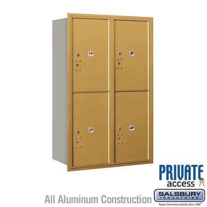 Recessed Mounted 4C Horizontal Mailbox (Includes Master Commercial Locks) - 12 Door High Unit (44 1/2 Inches) - Double Column - Stand-Alone Parcel Locker - 4 PL6's - Gold - Rear Loading - Private Access